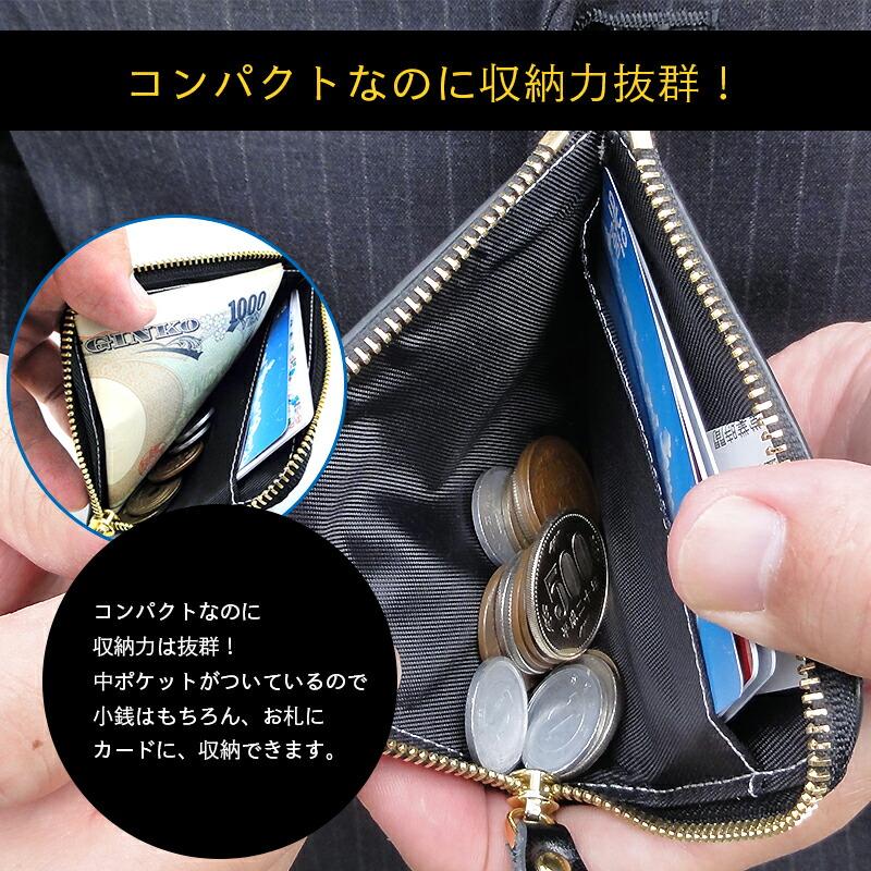 小銭入れ L字型 薄型 レディース メンズ
