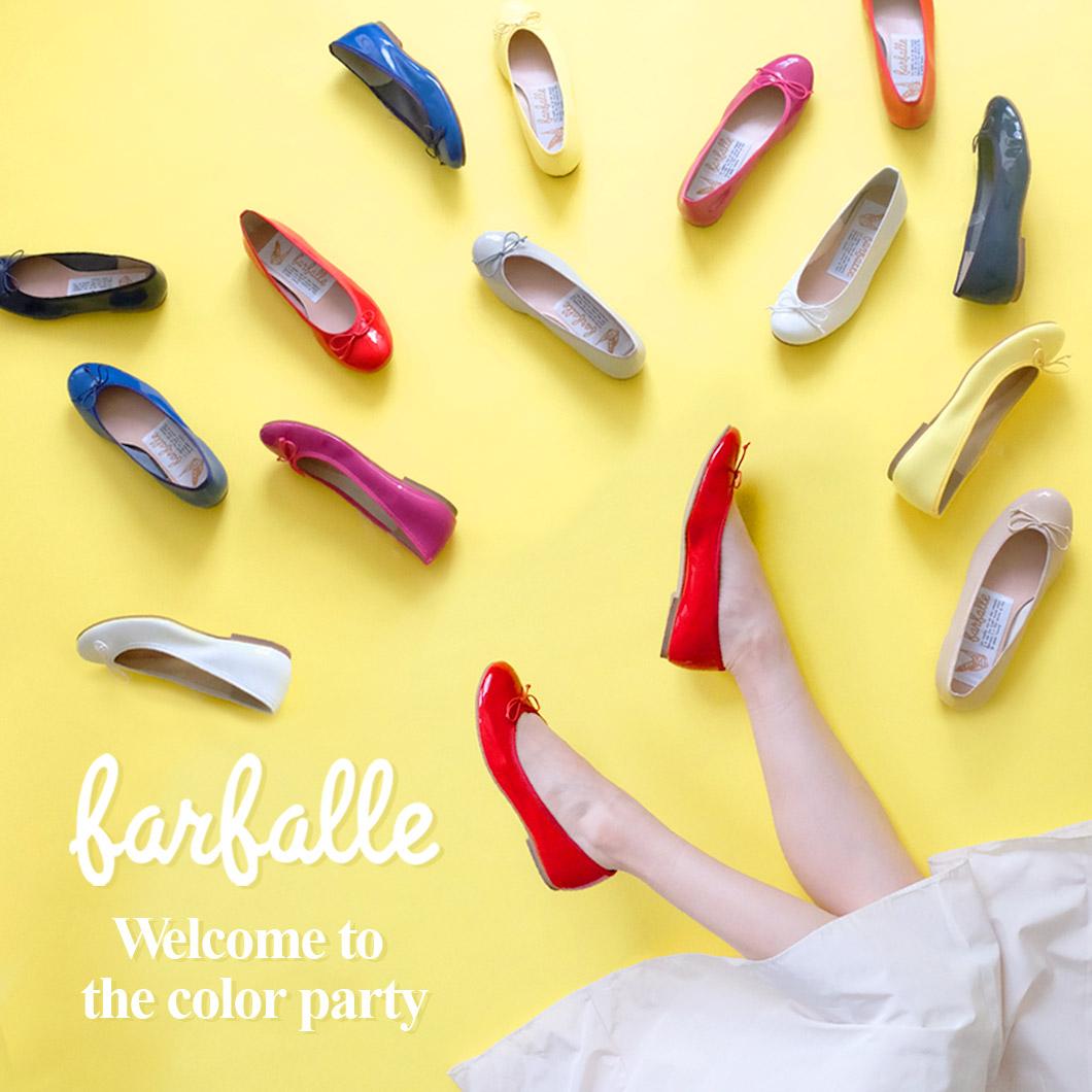 ファルファーレの人気バレエシューズエナメルバレエは足が綺麗に見えるカッティングと靴擦れしにくい柔らかさが自慢です