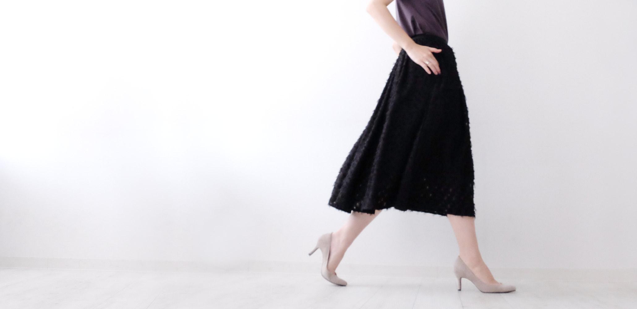 神戸・山の手カットフェザースカート
