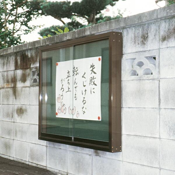掲示板 キング 高槻 オブ キングス