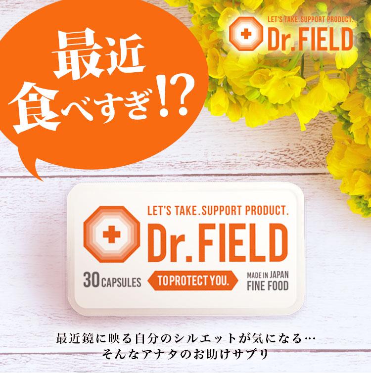"""""""Dr.FIELDドクターフィールド30粒"""""""