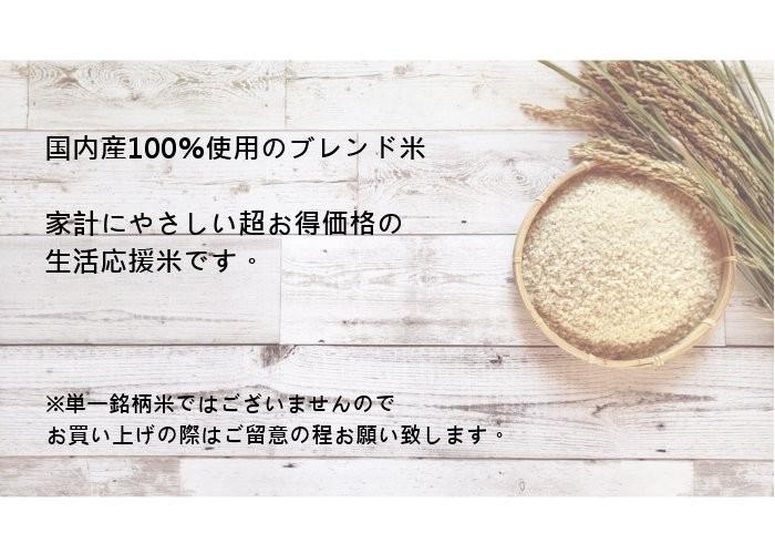 お徳用01