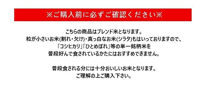 お徳用02