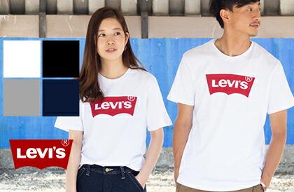 【Levi's リーバイス】グラフィックロゴTシャツ