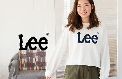Lee レディースブランドページ