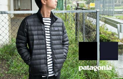 【patagonia パタゴニア】M's Down Sweater メンズ ダウンセーター 84674