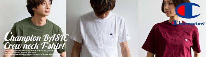 【Champion チャンピオン】ワンポイントロゴ 刺繍ベーシック半袖Tシャツ C3-P300