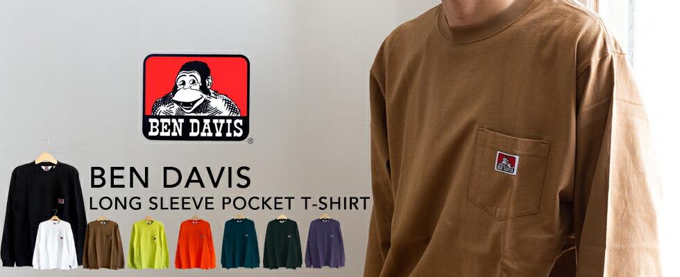 【BEN DAVIS ベンデイビス】ワンポイントロゴ L/S ポケットTシャツ C-9780030