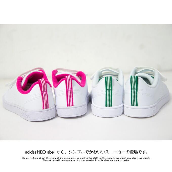 adidas スニーカー キッズ neo