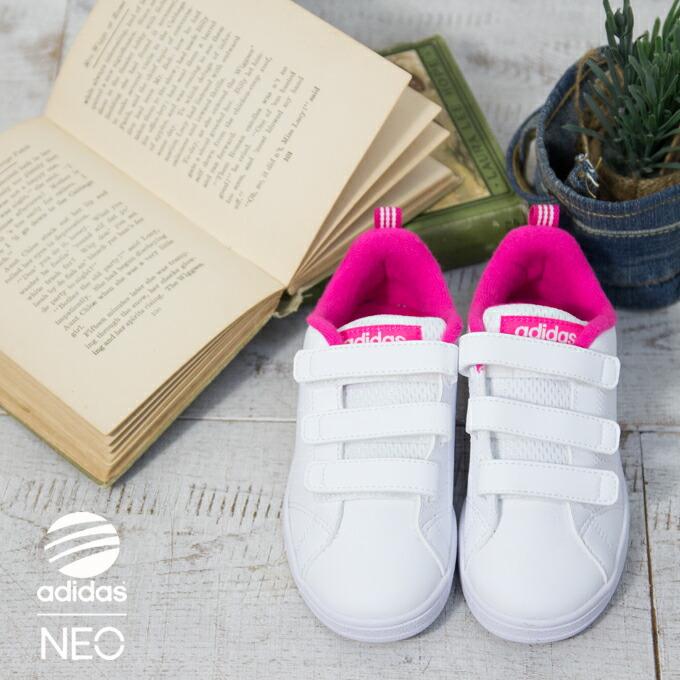 adidas キッズ スニーカー 21cm