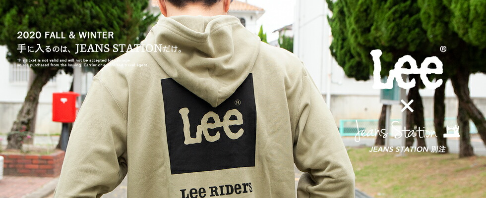 【Lee リー】JEANSSTATION別注 BACK PRINT HOODIE