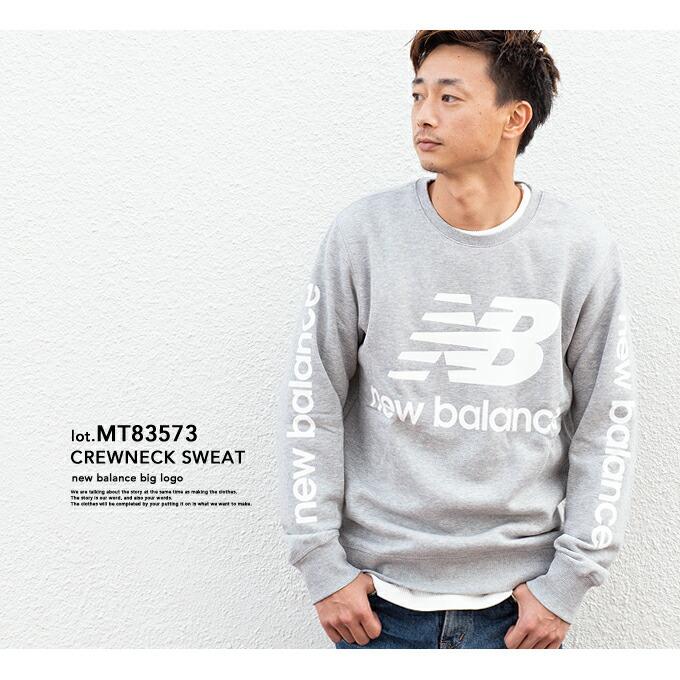 28c398eabb7cc 【new balance ニューバランス】NBビッグロゴ クルーネックスウェット MT83573