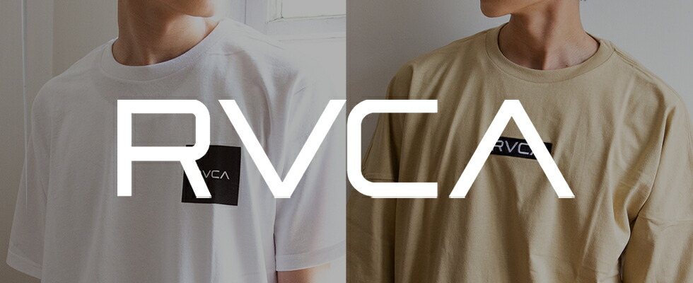 2020年RVCA春夏コレクション