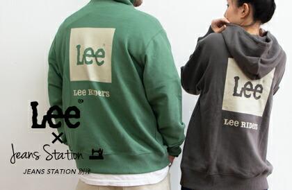 【Lee リー】JEANSSTATION別注 BACK PRINT HOODIE バックプリントスウェットプルパーカ