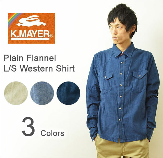 0c1cad399d7 KRIFF MAYER (Cliff Meyer) remake custom masculine denim men s masculine  shirt long sleeve band collar Western shirt used processing Western slim  fit tight ...