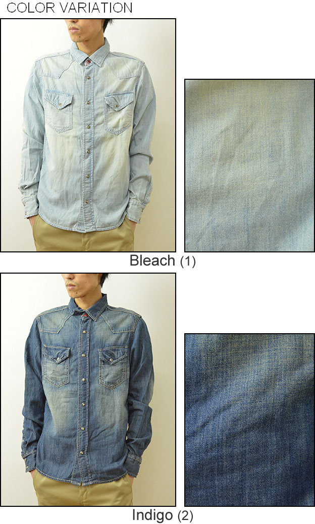 52806f51672 KRIFF MAYER (cliffmeyer) light once denim Western shirt. Bottom Dickies  (Dickies) hipster smart fit slim work pants  WD3876