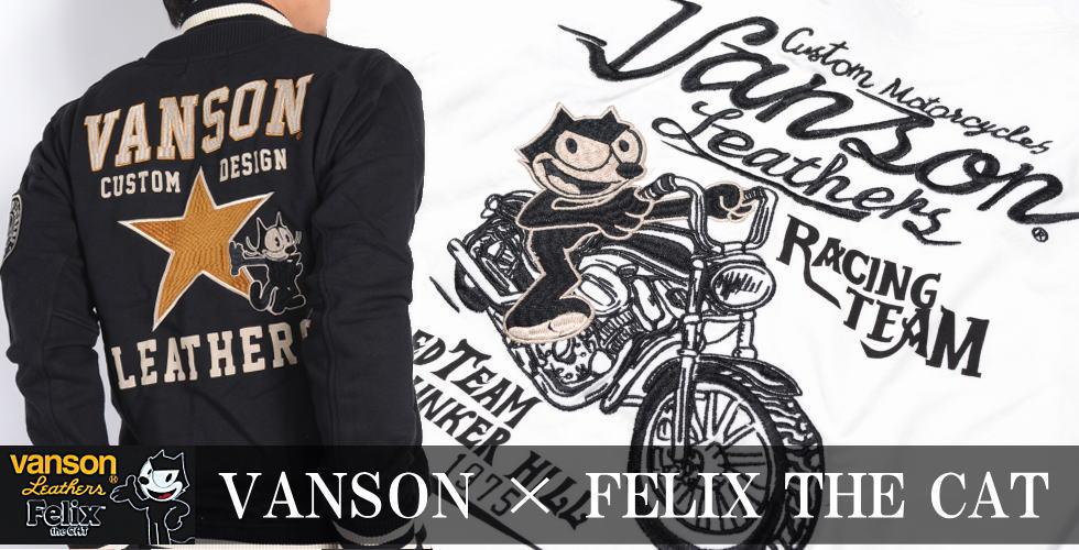 VANSON × FELIX THE CAT