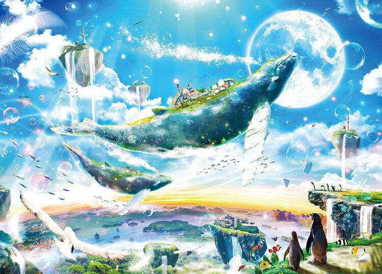 EPO-06-058 楠田諭史 空の王国〜水の都市をめざして 500ピース