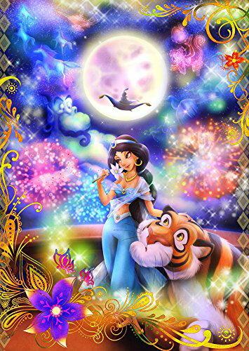 라쿠텐 Ten Dpg266 575 ディズニー 恋の魔法にのって ジャスミン