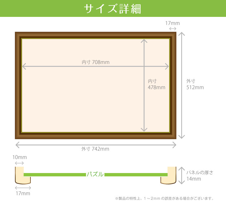 EPP-66-332 パネルマックス No.32 / 10-D ブラック 49×72cm(ラッピング不可)