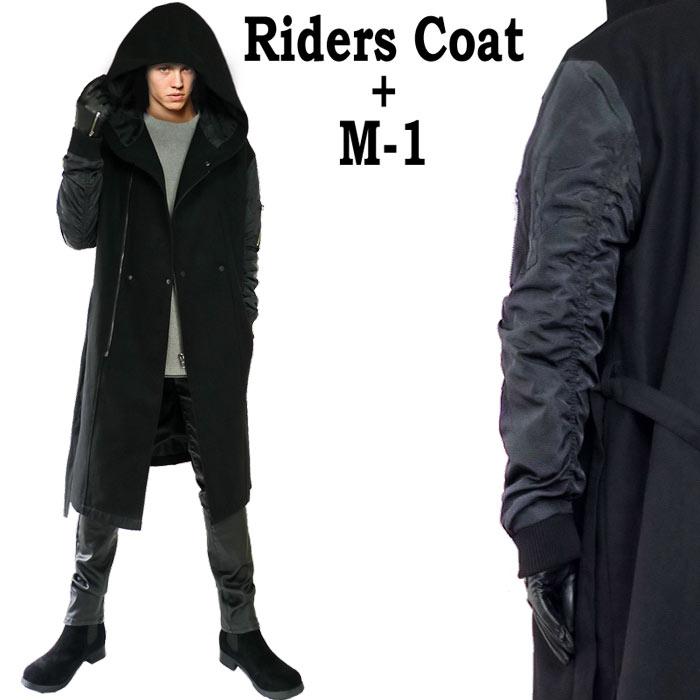 ロングコート メンズ ライダースコート ma-1 ロング ビックフード ウールコート ラ...