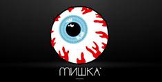 パンク、ポップカルチャー、スケーター、コミック、映画などの多くのものからインスピレーションを受けてデザインされているMISHKA(ミシカ)。