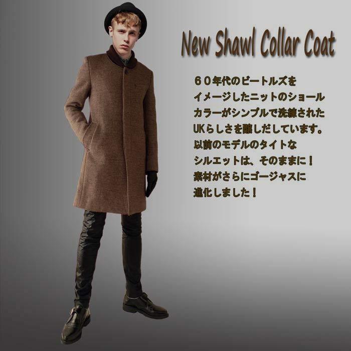 shawl-coat_02.jpg
