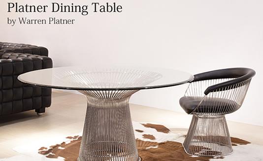 ノード ダイニングテーブル ウォルナット