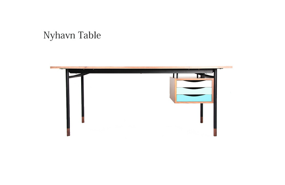 Nyhavn Table