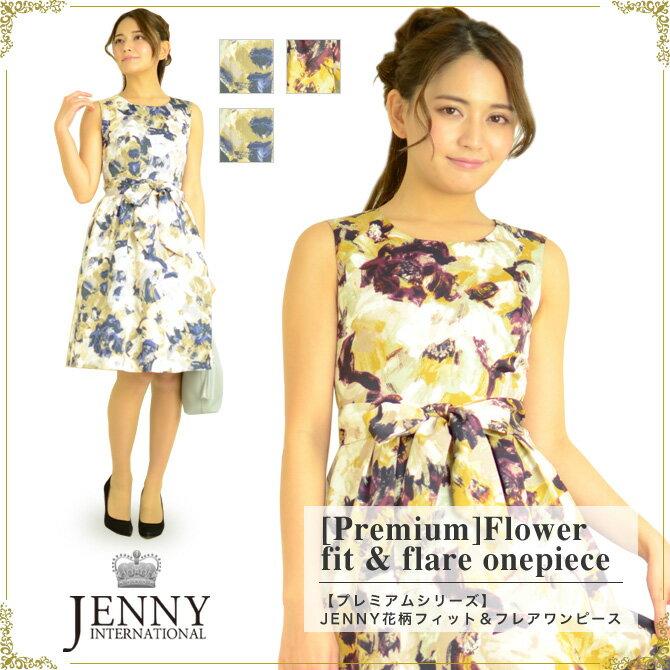 4a21f3781f084 ぼかし花柄が印象的な上質ワンピースです♪ 着るだけで上品&大人レディな雰囲気に仕上げてくれます!  上半身はすっきりとフィットし、裾にかけてのふんわりフレア ...