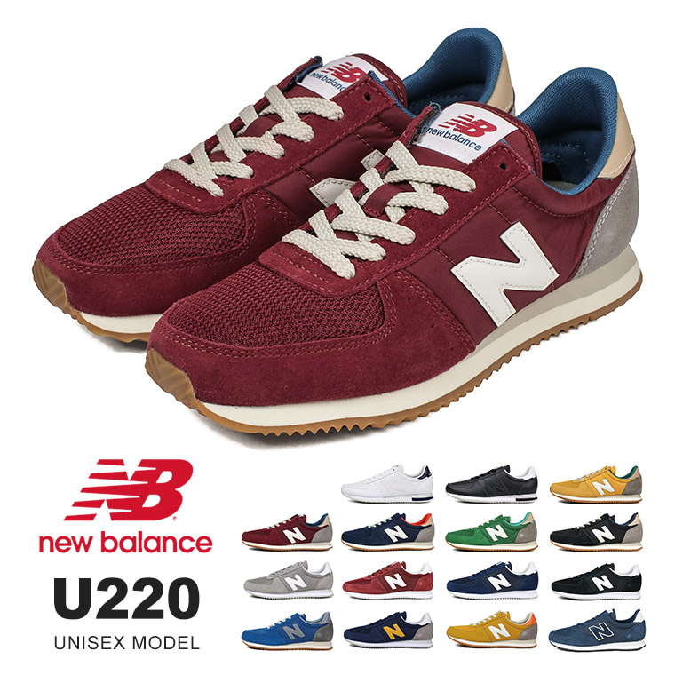 new balance trainers come up small