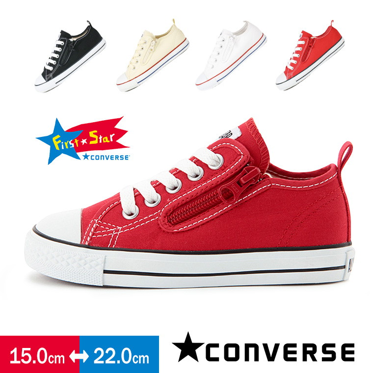 a257acfff0d0 Child canvas sneakers child shoes boy side fastener black and white of the  CONVERSE CHILD ALL STAR N Z OX child all-star first star Converse all-stars  ...