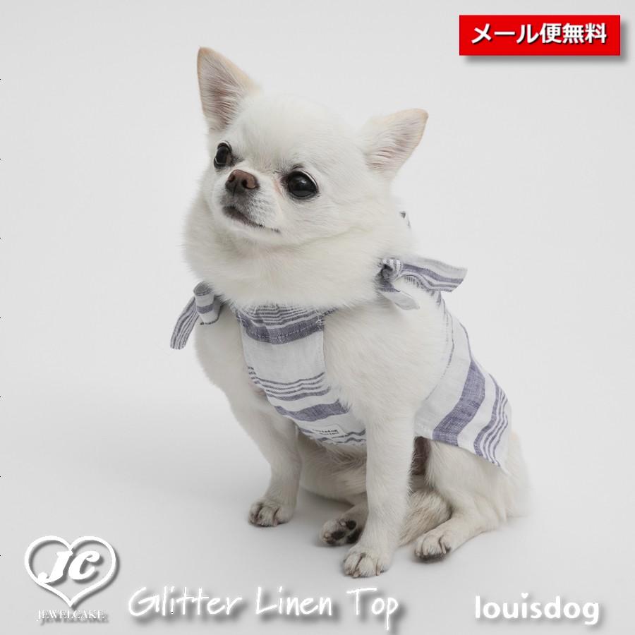 犬用品/ドッグウェア/犬服