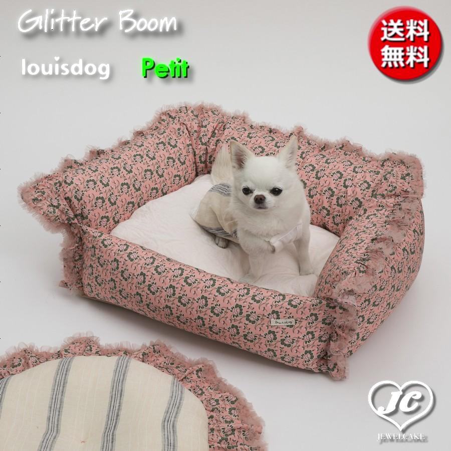 犬用品/Glitter Boom/LOUISDOG/ルイスドッグ