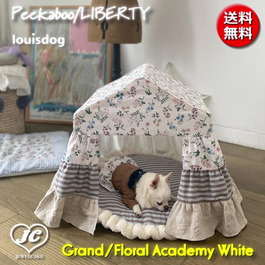 犬用品/Louisdog/犬用 ベッド