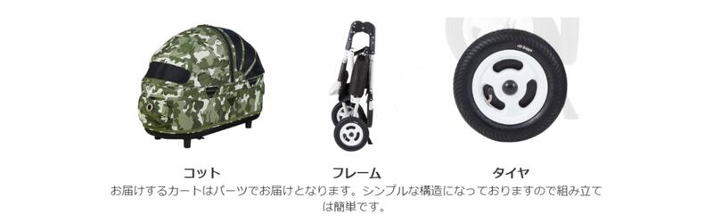 AIRBUGGY|DOME2|CAMO|Mサイズ|商品説明
