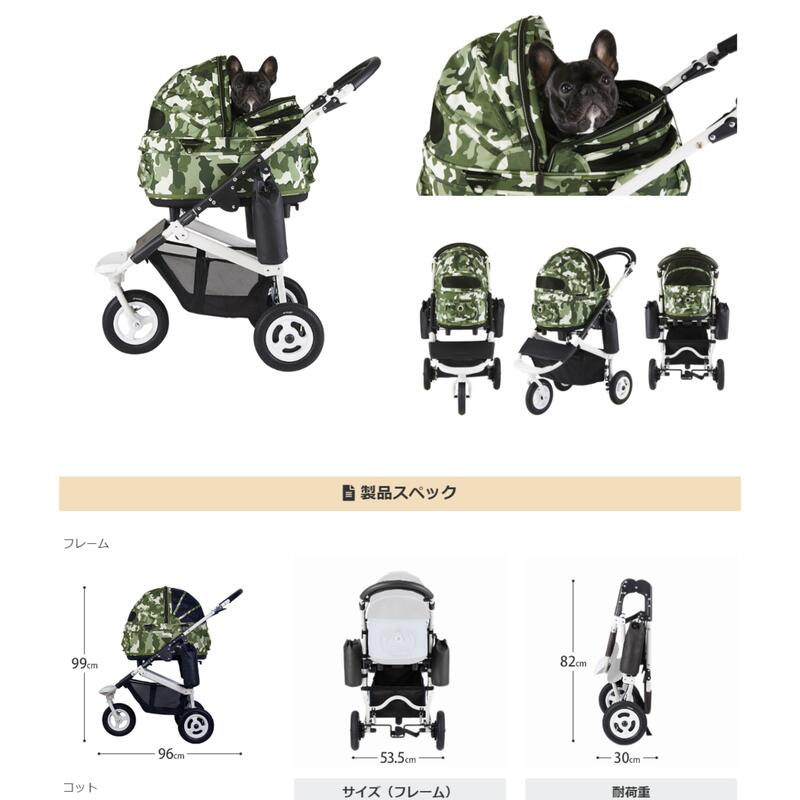 AIRBUGGY|DOME2|CAMO|SM|商品説明