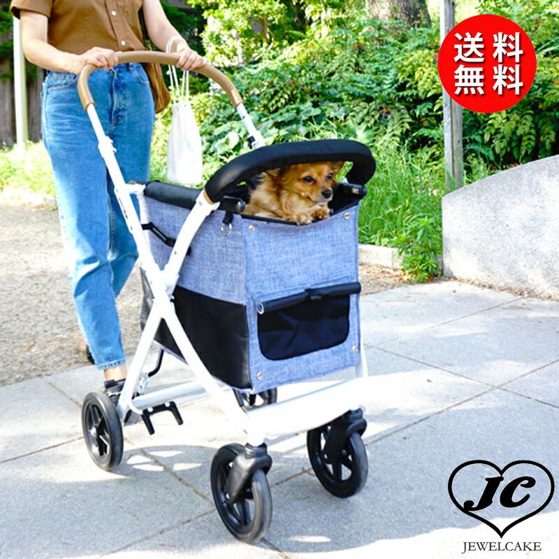 犬用品/ドッグカート/ゴーウォーカー