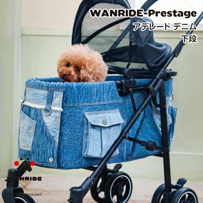 犬用品/カート/バギー/ワンライド/WANRIDE/新発売