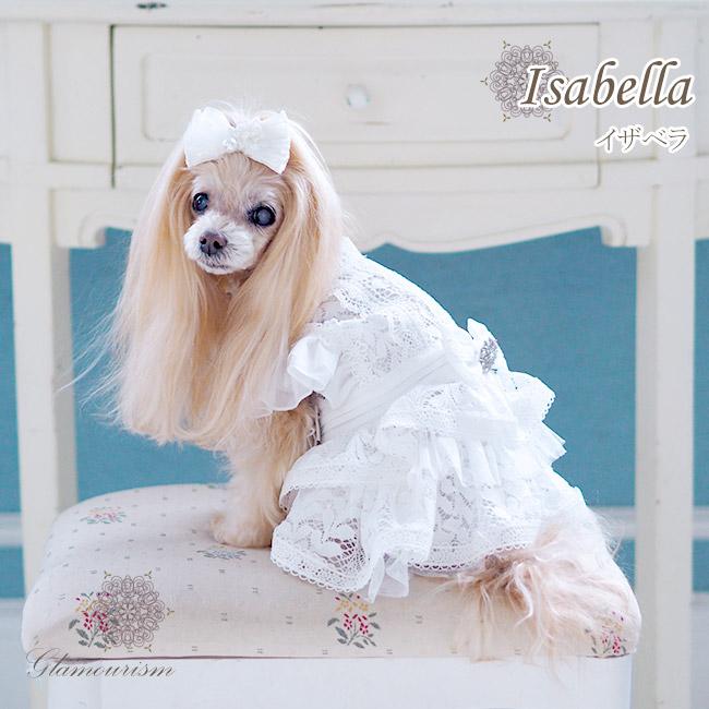 イザベラ(Isabella)
