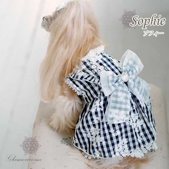 ソフィー(Sophie) 犬服 ドッグウェア