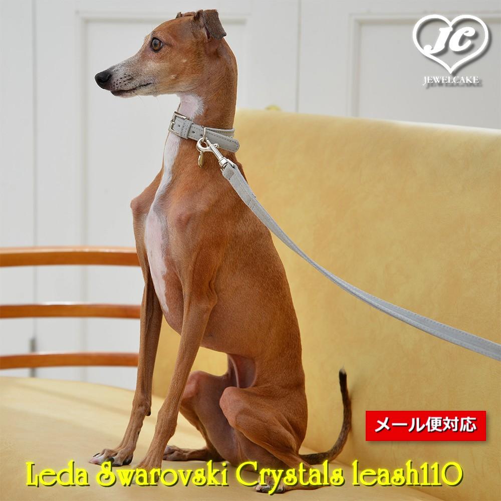 DaVinci/ダヴィンチ/イタリア製/ペット用品/犬用品/リード