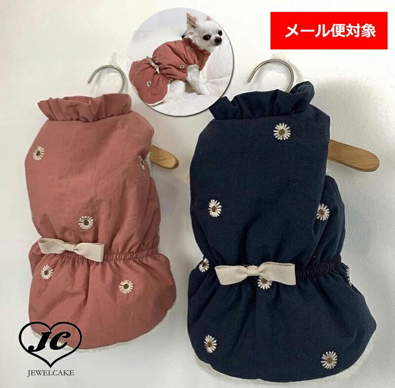 犬用品/ドッグウェア/ふかふかコート