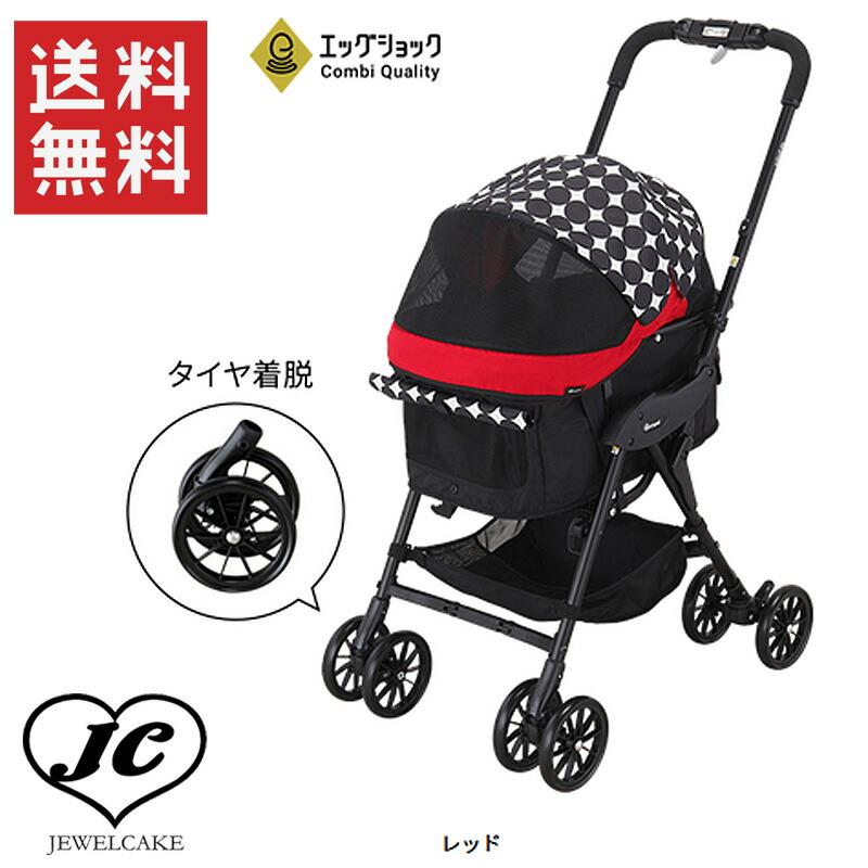 犬用品/カート/Compet/コンビ