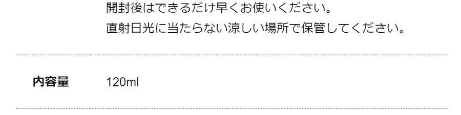 【JEWELCAKE】WAFONAアウトドア・ボディケアスプレー 120ml