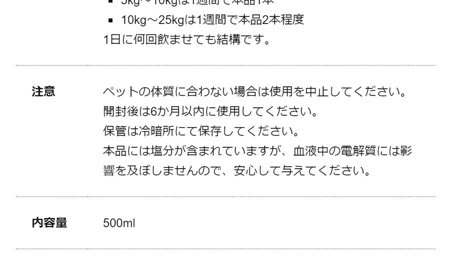 【JEWELCAKE】WAFONADr.Minera ライフリカバー・ハイパードリンク 500ml