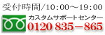 free_dial.jpg