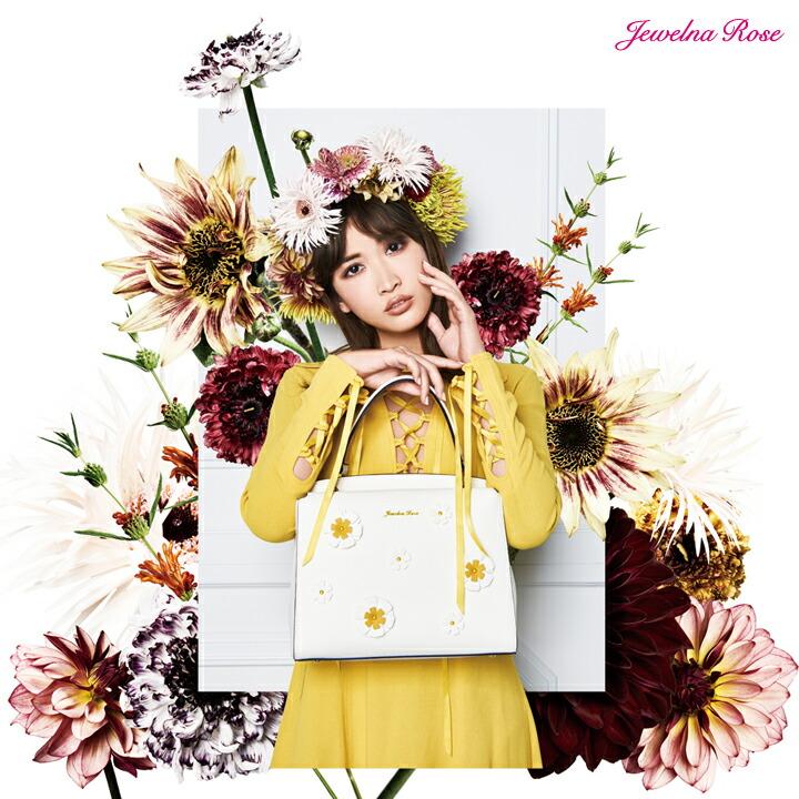 Jewelna Rose