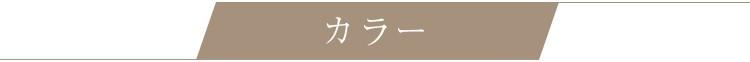 リラックマ ロイヤルブルーリング(シルバー)(ピンクゴールド)ご選択ください。09