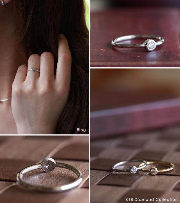 K18WHダイヤモンドリング